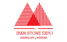 12th Iran Stone Expo – Mahallat/Nimvar – October 2019