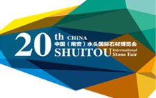 20th China Shuitou International Stone Fair