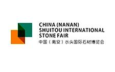 بیست و یکمین نمایشگاه بین المللی سنگ شویتو – چین – آبان ماه 1400